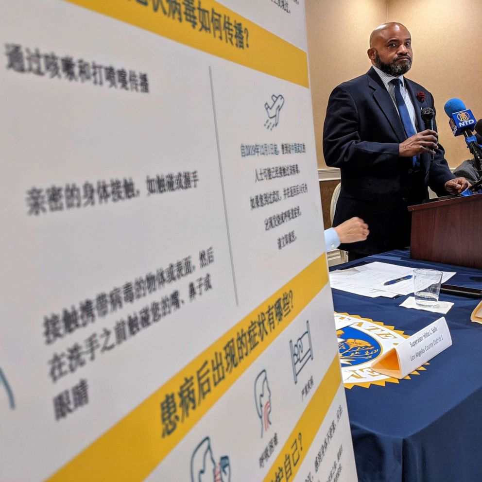 Wuhan Virus Public Service Announcement